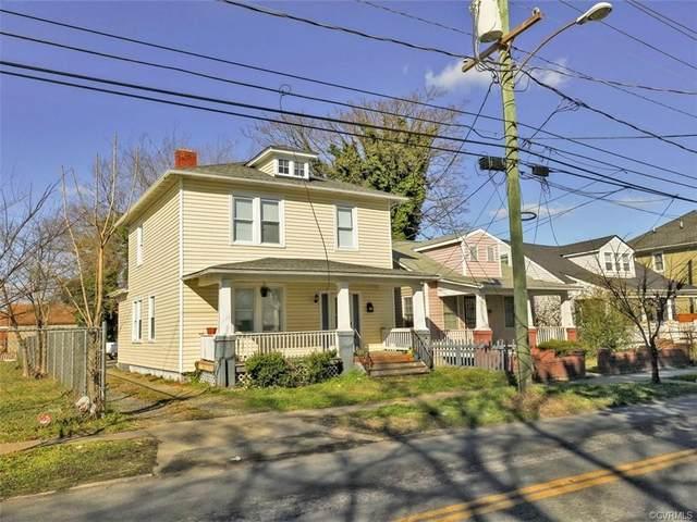 1911 Maury Street, Richmond, VA 23224 (#2037543) :: Abbitt Realty Co.