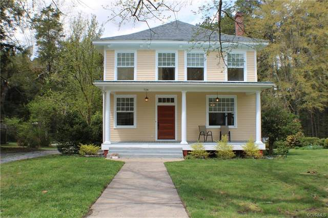 734 S Broad Street, Kenbridge, VA 23944 (MLS #2102703) :: The Redux Group