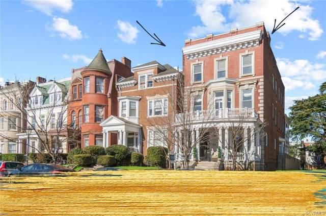 1612 Monument Avenue, Richmond, VA 23220 (MLS #2104383) :: Small & Associates