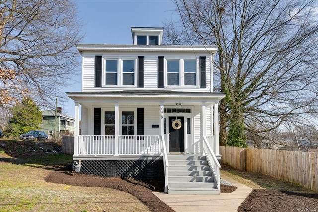 1315 Mechanicsville Turnpike, Richmond, VA 23223 (MLS #2105953) :: Village Concepts Realty Group