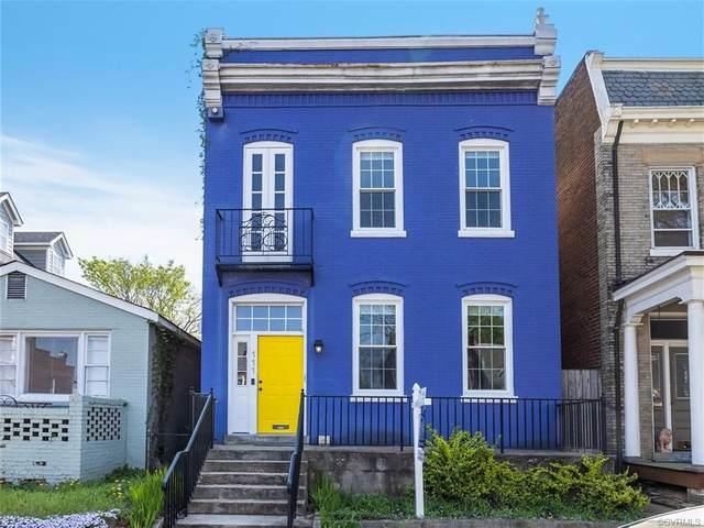 111 S Colonial Avenue, Richmond, VA 23221 (MLS #2107664) :: Village Concepts Realty Group