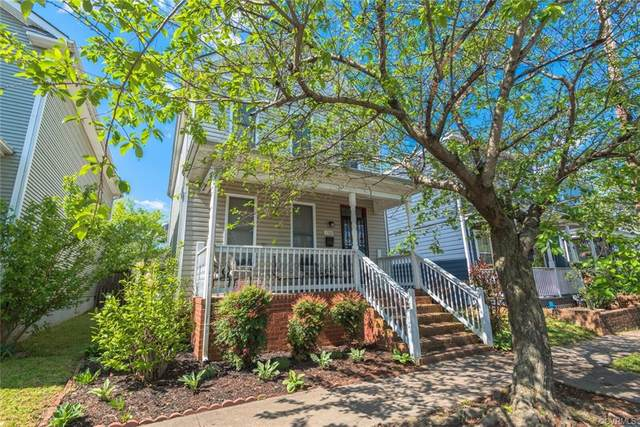 1709 W Moore Street, Richmond, VA 23220 (#2111347) :: The Bell Tower Real Estate Team