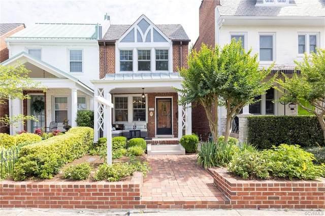 3314 Stuart Avenue, Richmond, VA 23221 (MLS #2116281) :: Small & Associates