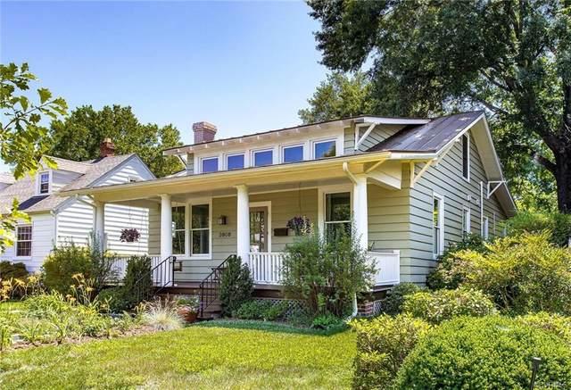 3808 Fauquier Avenue, Richmond, VA 23227 (MLS #2117577) :: Small & Associates