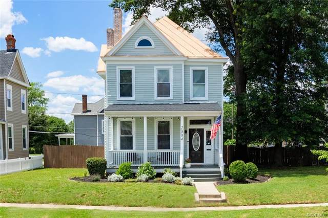 2004 Miller Avenue, Richmond, VA 23222 (MLS #2117945) :: The RVA Group Realty