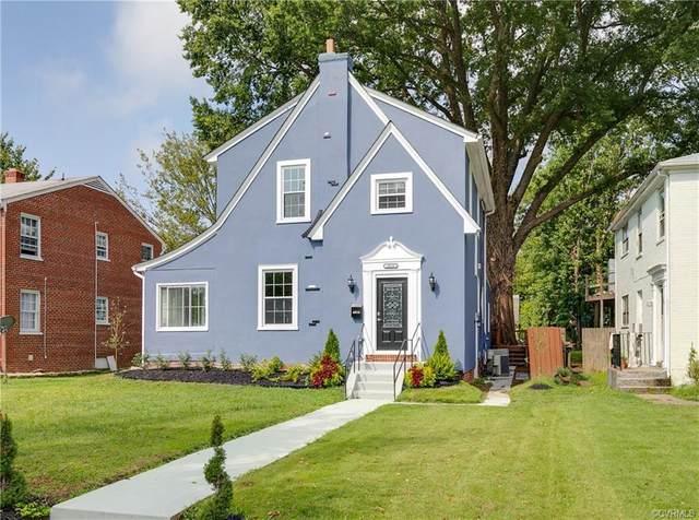 4816 Chamberlayne Avenue, Richmond, VA 23227 (MLS #2120440) :: Small & Associates