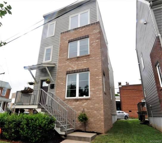 416 S Harrison Street, Richmond, VA 23220 (MLS #2121973) :: Village Concepts Realty Group