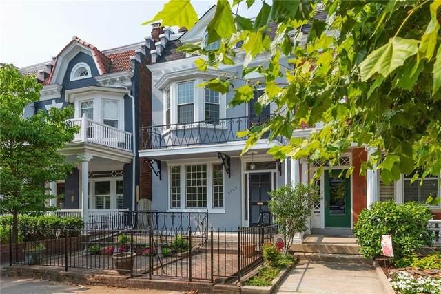 2127 Hanover Avenue, Richmond, VA 23220 (MLS #2123117) :: Small & Associates
