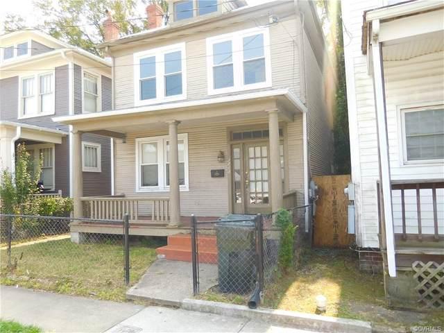 1808 Stockton Street, Richmond, VA 23224 (MLS #2128318) :: Blake and Ali Poore Team