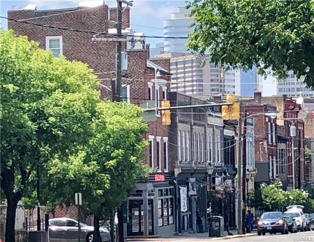 1731 E Main Street, Richmond, VA 23223 (MLS #1807362) :: Small & Associates