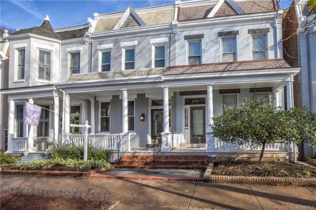 2318 Park Avenue, Richmond, VA 23220 (MLS #1840834) :: Small & Associates