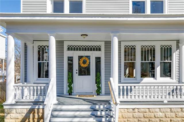 2411 Barton Avenue, Richmond, VA 23222 (MLS #2037636) :: Village Concepts Realty Group