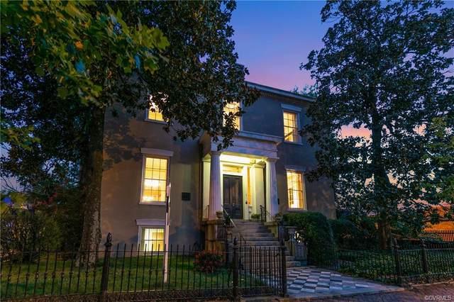1 W Main Street, Richmond, VA 23220 (MLS #2109062) :: Small & Associates
