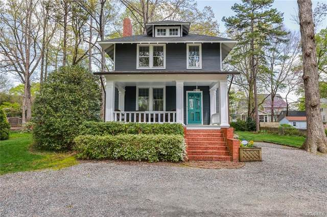 2233 Buford Road, North Chesterfield, VA 23235 (MLS #2110007) :: Village Concepts Realty Group