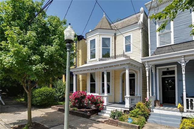 3008 E Broad Street, Richmond, VA 23223 (MLS #2112444) :: The Redux Group