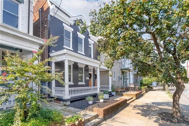 2121 W Main Street, Richmond, VA 23220 (MLS #2128909) :: Small & Associates