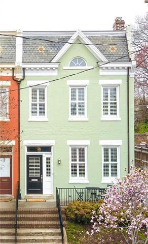 4 Strawberry Street, Richmond, VA 23220 (MLS #1811883) :: Small & Associates