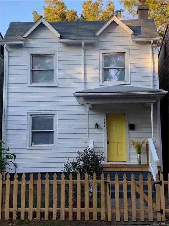 714 E Gladstone Avenue, Richmond, VA 23222 (MLS #1936960) :: The Redux Group