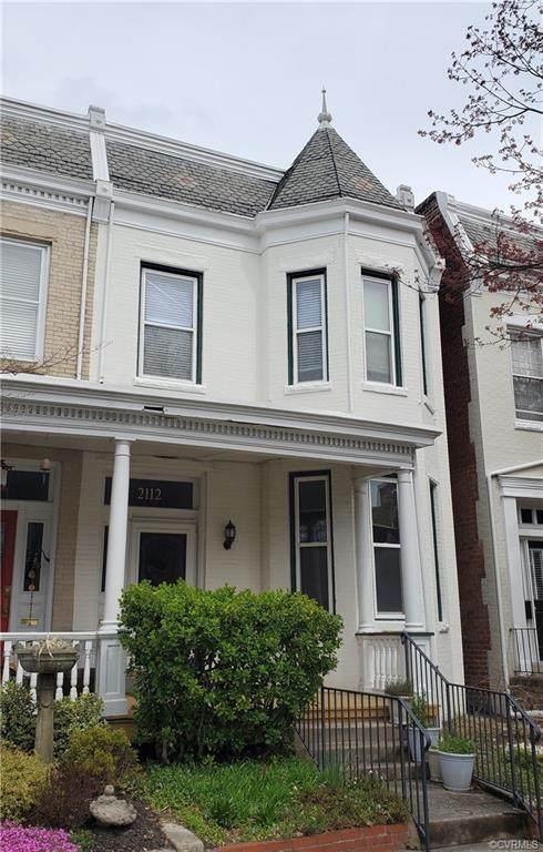 2112 Stuart Avenue, Richmond, VA 23220 (MLS #2108043) :: EXIT First Realty