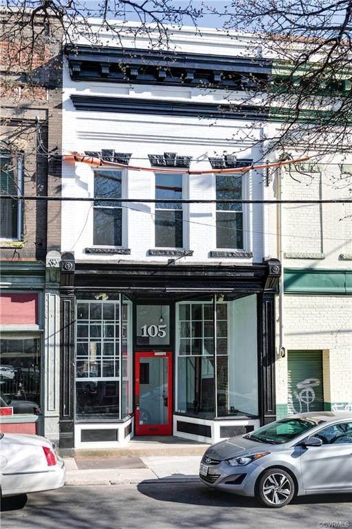 105 N 17th Street, Richmond, VA 23219 (MLS #2108615) :: Small & Associates