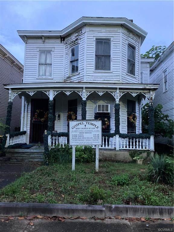 22 Liberty Street, Petersburg, VA 23803 (MLS #2117798) :: Village Concepts Realty Group