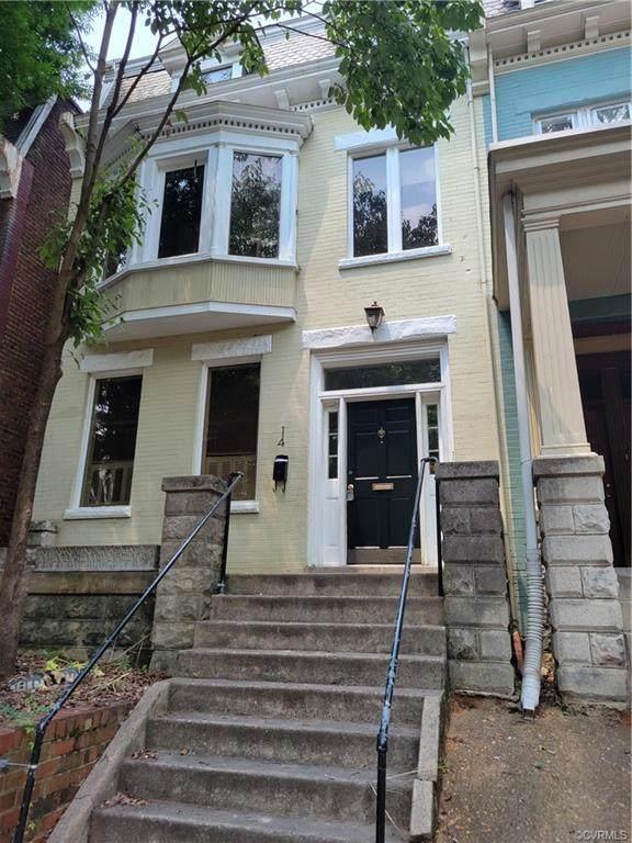 14 N Rowland Street, Richmond, VA 23220 (MLS #2120222) :: Small & Associates