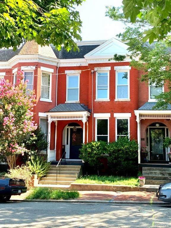 2304 E Marshall Street, Richmond, VA 23223 (MLS #2122360) :: The Redux Group