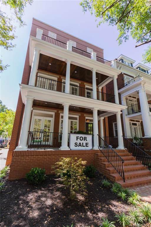 2901 Monument Avenue, Richmond, VA 23221 (MLS #1925967) :: Small & Associates