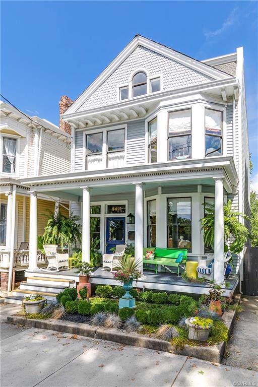 3412 E Broad Street, Richmond, VA 23223 (MLS #1931055) :: EXIT First Realty