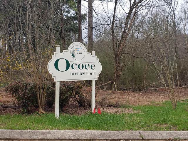 167 Rivers Edge Lane, Benton, TN 37307 (MLS #116555) :: The Mark Hite Team