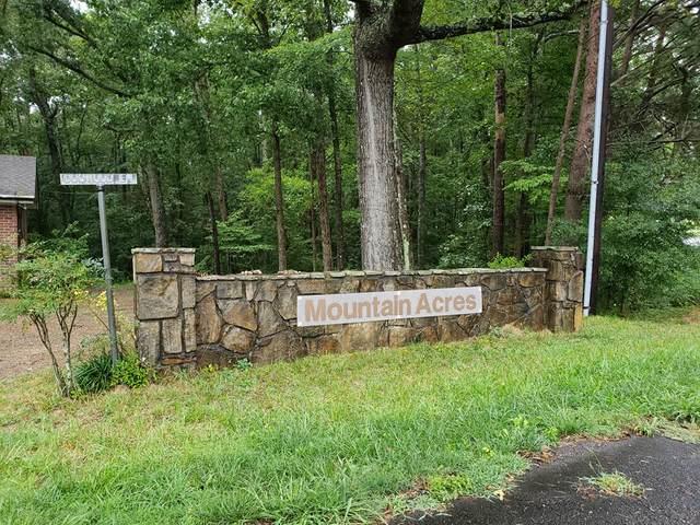 00 Holly Creek Cool Springs Road, CHATSWORTH, GA 30705 (MLS #117179) :: The Mark Hite Team