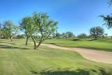 54244 Oak Tree - Photo 2