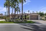 42855 Cerritos Drive - Photo 1