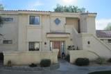 68155 Lakeland Drive - Photo 14