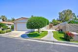 74664 Gaucho Way - Photo 4
