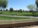39496 Moronga Canyon Drive - Photo 1