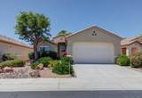 35313 Staccato Street - Photo 3