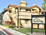 942 Lupine Hills Drive - Photo 1