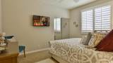 76734 Minaret Way - Photo 35