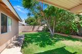 351 Quince Drive - Photo 23