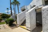 5301 Waverly Drive - Photo 4
