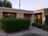 70100 Mirage Cove Drive - Photo 11