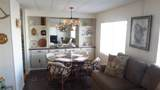 43155 Portola Avenue - Photo 15
