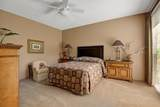 625 Hospitality Drive - Photo 21