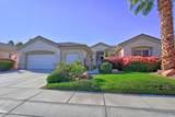 35735 Rosemont Drive - Photo 1