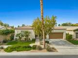 60335 Desert Rose Drive - Photo 2