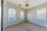 40768 Fortunato Court - Photo 23