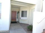 43736 Ave Alicante - Photo 29