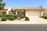 78398 Desert Willow Drive - Photo 2