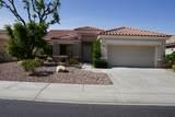 78467 Palm Tree Avenue - Photo 2